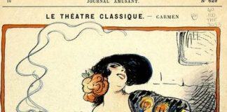 кармен опера ария