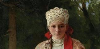 русская опера